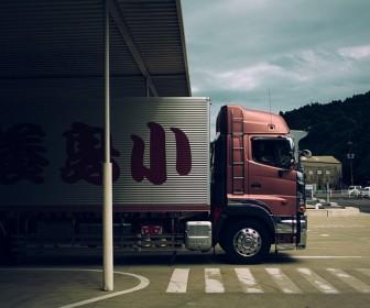 Oprogramowanie transportowe